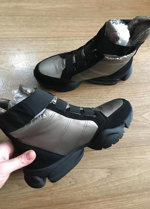 Дутики женские бронза ботинки зимние
