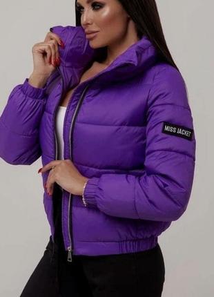 Хітова тепла курточка 😍8 кольорів 🌈 якість 👍