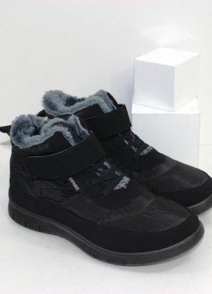 Подростковые ботинки для мальчиков