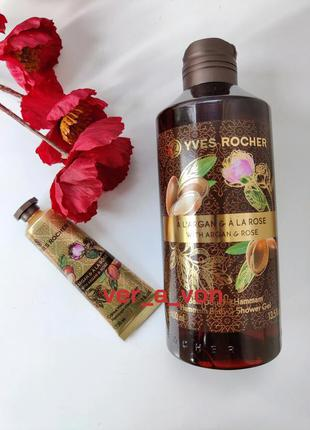 Набор роза и аргания (гель для душа + крем для рук)