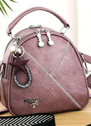 Мини сумочка рюкзачок женский 2 в 1 в стиле prada aliri-00282 фиолетовая