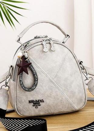 Мини сумочка рюкзачок женский 2 в 1 в стиле prada aliri-00273 серая