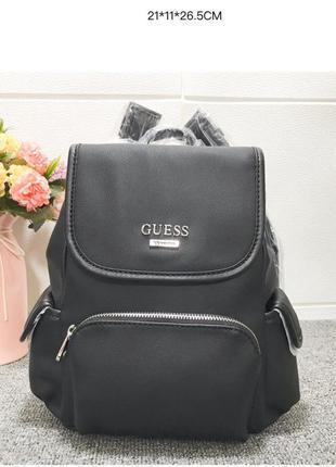 Рюкзак повседневный, модный, практичный, в европейском стиле guess ♥️ нужен, как ничто другое⛲️🌷💥