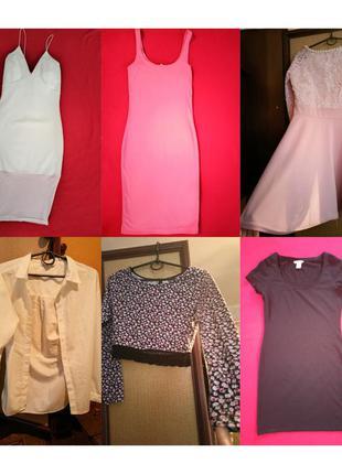 Плаття, футболки ..