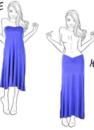 Трансформер 2в1: платье бандо / юбка макси василькового цвета