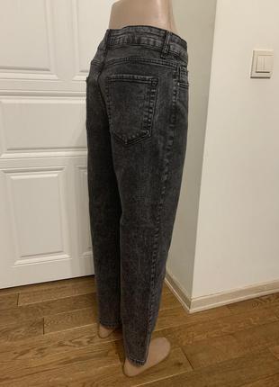 Жіночі джинси моми