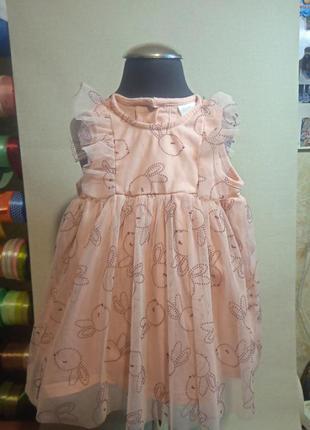 Платье пудровое с зайками