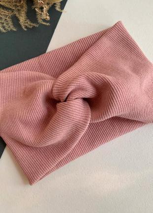 Повязка чалма женская пудровая розовая в рубчик, чалма на голову на осень трикотажная