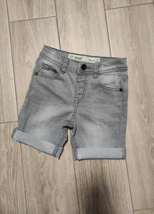 Стильные модные джинсовые шорты бриджи