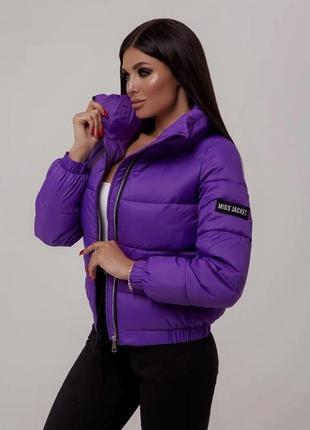 Куртка топ хит сезона цвета в ассортименте