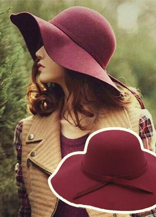 Шляпа женска осенняя