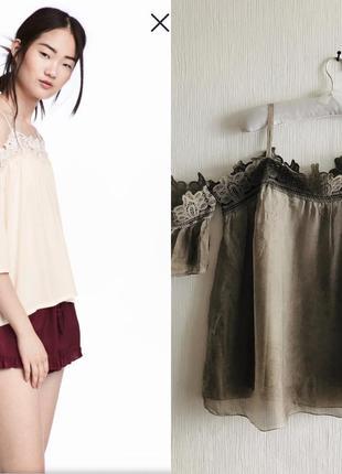 Шёлковая блузка с открытыми плечами италия