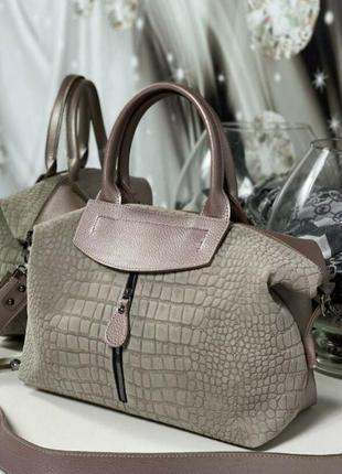 Женская сумка натуральная замша