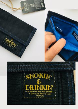 🔥брутальный мужской тканевый кошелек house, бумажник, портмоне
