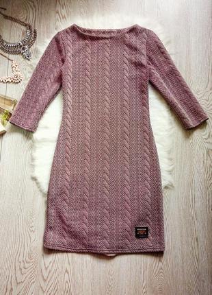 Теплое платье короткое миди с рукавом длинное розовое бордовое нашивка с косами