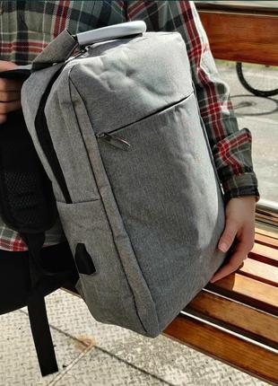 Рюкзак супер цена