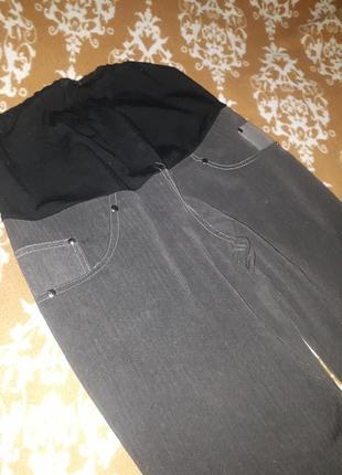 Брюки для беременных.штаны для беременных