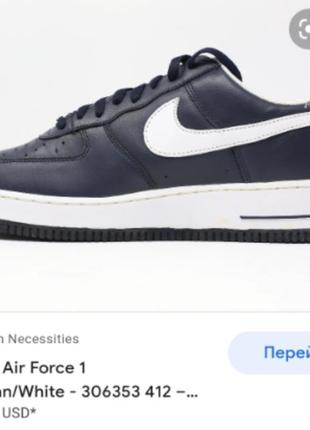 Nike air force кроссовки ботинки 48 кожа