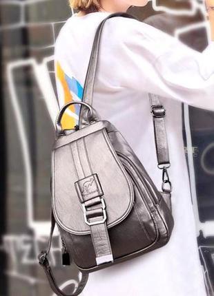 Женский городской рюкзак сумка тринсформер с кенгуру эко кожа aliri-00284 серебристый