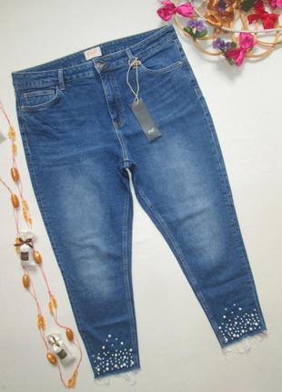 Мега шикарные стрейчевые джинсы скинии с бусинами высокая посакда f&f 🍁🌹🍁