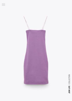 Короткое платье из трикотажа в рубчик (zara)