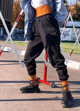 Стильные женские спортивные черные штаны