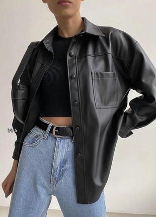 Кожаная куртка рубашка zara
