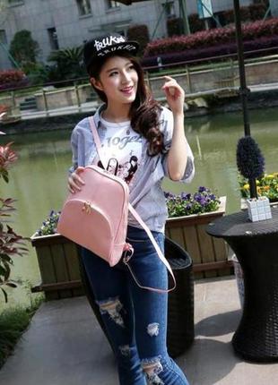 Молодежный базовый рюкзак пу кожа aliri-00288 розовый