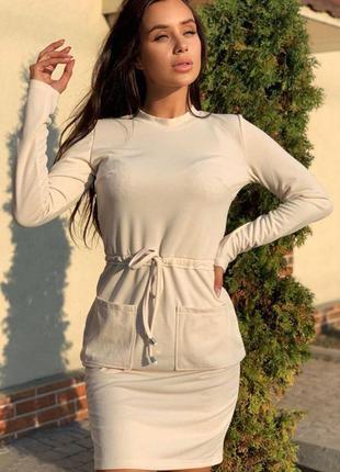 Платье женское молочное