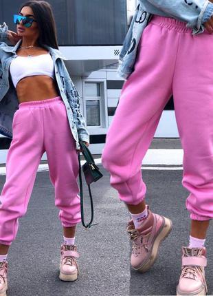Розові жіночі спортивні штани