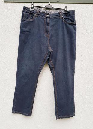 Базовые джинсы стрейч simply be