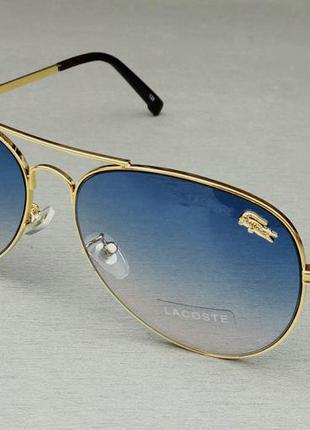 Lacoste очки капли унисекс солнцезащитные голубой градиент в золотом металле