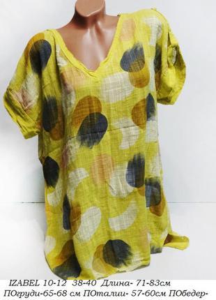 Блуза italy