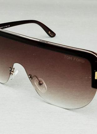 Tom ford очки маска женские солнцезащитные коричневые с градиентом
