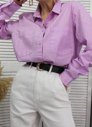 Базова бузкова сорочка