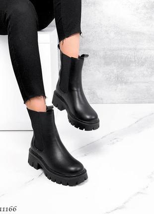 Р. 36-40 стильные деми ботиночки
