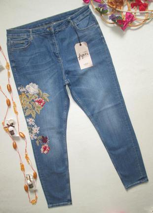 Мега шикарные стрейчевые джинсы скинни батал с вышивкой next 🍁🌹🍁