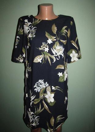Красивое платье р-р 36-10 от vero moda