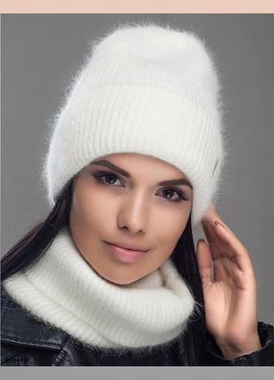 Комплект 🔥 шапка + снуд, ангора !