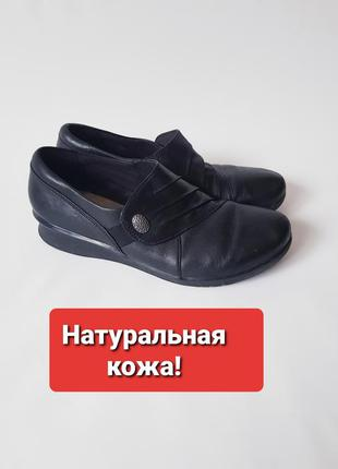 Закрытые туфли кожаные ботильоны 38 37 натуральная кожа