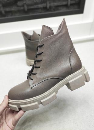 Демисезонные ботинки капучино