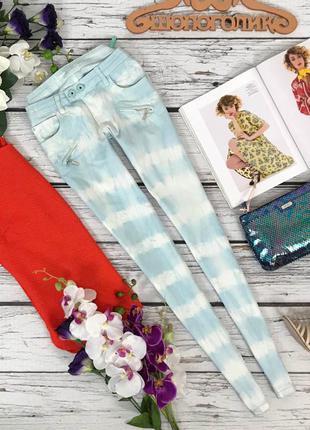 Нежные, воздушные джинсы   pn51102