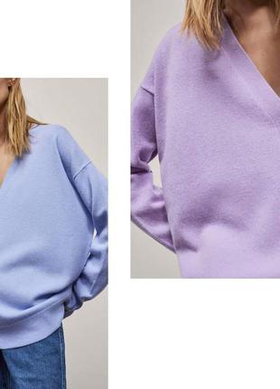 Кардиган пуловер свитер кофта