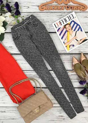 Серые джинсы с леопардовым принтом  pn5199  h&m