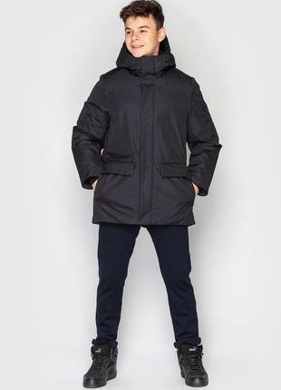 Куртка мэйсон черная/темно-синяя/серо-синяя
