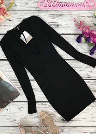 Платье с акцентом на зоне декольте от missguided  dr51146