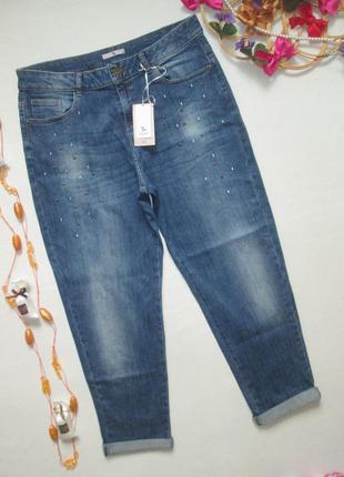 Мега шикарные стрейчевые джинсы бойфренд  батал высокая посадка tu 🍁🌹🍁