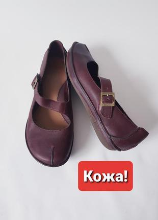 Кожаные туфли сандали балетки натуральная кожа clarks  38