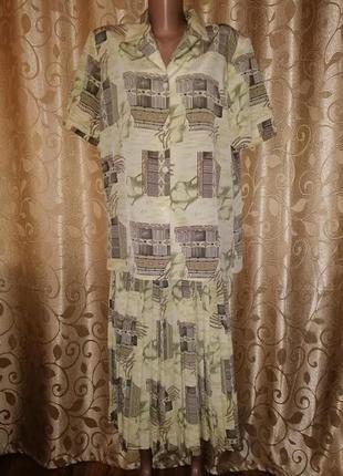 🌺🌺🌺новый женский костюм двойка юбка и блузка 16 размер saloos collection🌺🌺🌺