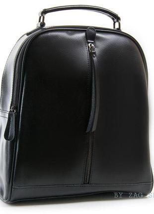 Стильный кожаный женский городской рюкзак чёрный натуральная кожа жіночий рюкзак